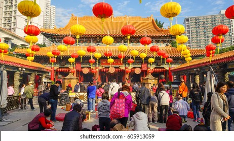"Kowloon, Hong Kong - January 19th 2017: The main altar at the Wong Tai Sin also known as ""The Great Immortal Sin"" temple."