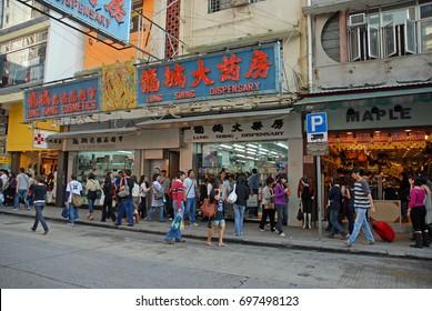 KOWLOON, HONG KONG – NOVEMBER 17, 2007: city life in Tsim Sha Tsui Granville road. Beautiful and crowded part of the town.