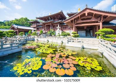 Kowloon, Hong Kong - September 23, 2016 : Chi Lin Nunnery, beautiful and peaceful place in Hong Kong, Landmark
