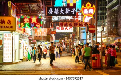 Kowloon, Hong Kong-Nov 6th, 2016: Lighted signboards and signs illuminated the streets of Kowloon. Hong Kong is famous for the myriad of neon lights above the alley, roads and shops.