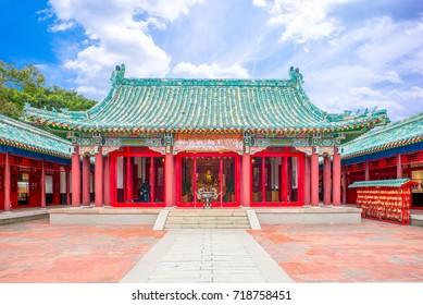 Koxinga Ancestral Shrine in Tainan, Taiwan