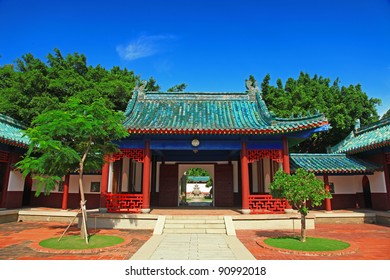 Koxinga Shrine - Historic Site of Tainan
