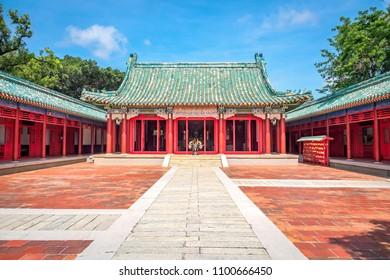Koxinga Shrine, the landmark of Tainan City in Taiwan.