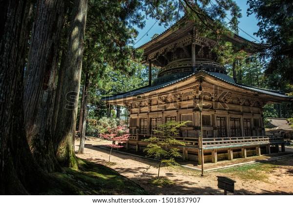 Koyasan, le mont Koya, site classé au patrimoine mondial de l'UNESCO et centre de la secte japonaise du bouddhisme shingon vieux de 1200 ans