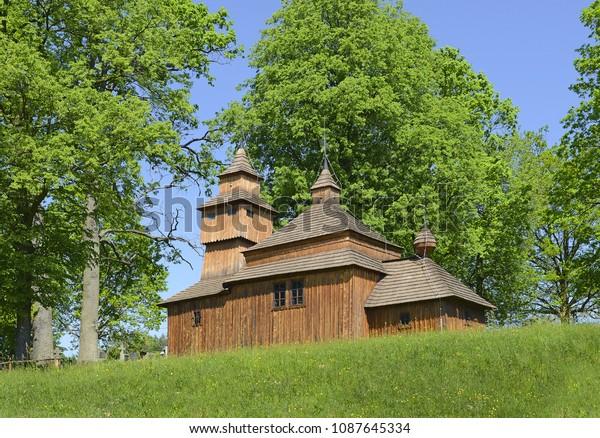 Kozany Near Bardejov Slovakia Wooden Greekcatholic Stock Photo Edit