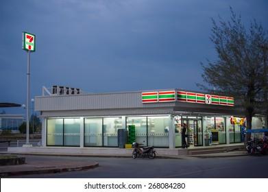 Krabi, 05 February 2015: 7-Eleven shop in evening in Krabi Muang district at Krabi Town, Krabi province, Thailand.