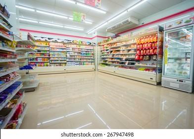Krabi, 24 november 2014: 7-Eleven shop interior in Ao Nang district, Krabi province, Thailand.