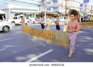 KRABI, THAILAND - JUNE 27 : Students from Ammartpanichnukul school marched in Sports Day parade on June 27, 2016 in Krabi, Thailand.