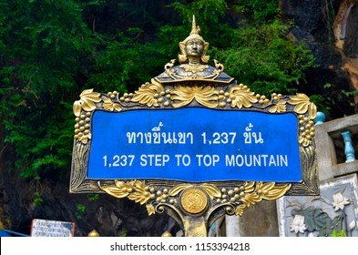 Krabi, Thailand, October 23, 2014: Information sign at the departure point of the 1237 steps to the top of the Wat Tham Sua.