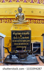 Krabi, Thailand, October 23, 2014: Altar with a Buddha statue at the top of the wat Tham Sua.