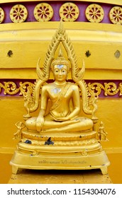 Krabi, Thailand - October 23, 2014: Little golden Buddha statue at the top of the wat Tham Sua.