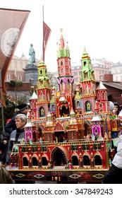 KRAKOW, POLAND - DECEMBER 03, 2015: Annual Nativity Scenes Contest, Krakow, Poland.
