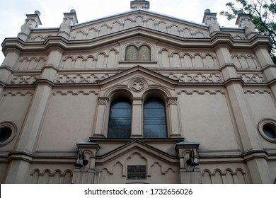 Krakow Poland, facade of the tempel synagogue in the Kazimierz district
