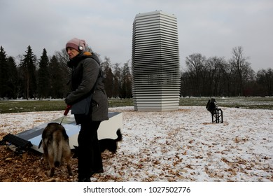 KRAKOW, POLAND - FEBRAUARY 15, 2018 : Smog Free Tower stood in Krakow: the largest smog cleaner