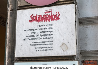 Krakow, Poland - July 28, 2019: Memorial plaque on building where was first seat of the inter-company founding committee of NSZZ Solidarnosc.