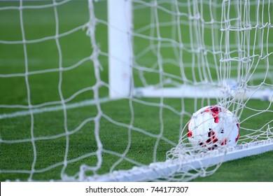 KRAKOW, POLAND - OCTOBER 21, 2017: Polish Premier Football League Sandecja Nowy Sacz - Cracovia Krakow o/p oficjalna pilka lotto ekstraklasa adidas