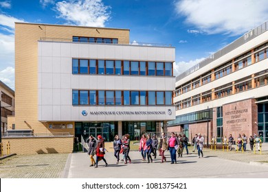 KRAKOW,POLAND - APRIL 11, 2018: The Jagiellonian University. The oldest university in Poland, the second oldest university in Central Europe. Modern campus buildings in Krakow, Poland.