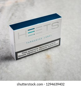 Kraljevo, Serbia - January 25 2019: Newest electronic cigarettes, heating tobacco system
