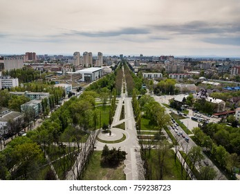 Krasnodar cityscape from aerial view