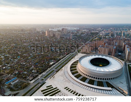 Krasnodar cityscape and FC Krasnodar stadium from aerial view
