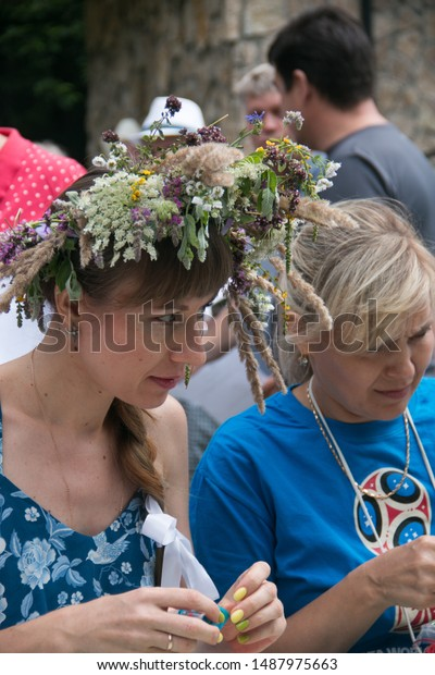 Krasnodar Krasnodar Krairussian Federation 25072019 Culinary People Stock Image 1487975663
