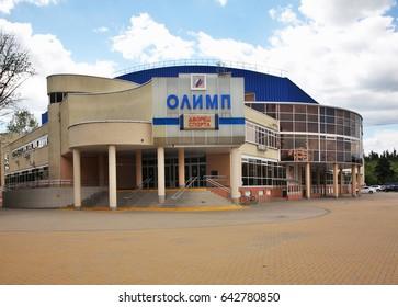 KRASNODAR. RUSSIA. 22 APRIL 2016 : Olympus sport palace in Krasnodar. Russia