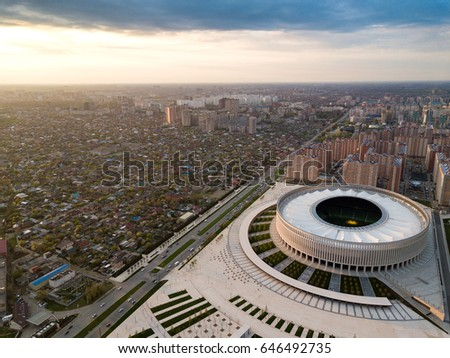 KRASNODAR, RUSSIA - April 14, 2017: Krasnodar cityscape and stadium FC Krasnodar from aerial view.