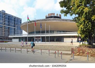 Krasnodar, RUSSIA - AUGUST 18, 2015: the Building of the Krasnodar state circus summer day