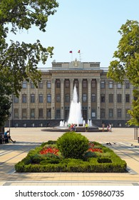Krasnodar, RUSSIA - AUGUST 18, 2015: Square with a fountain and the building of the Legislative Assembly of Krasnodar region