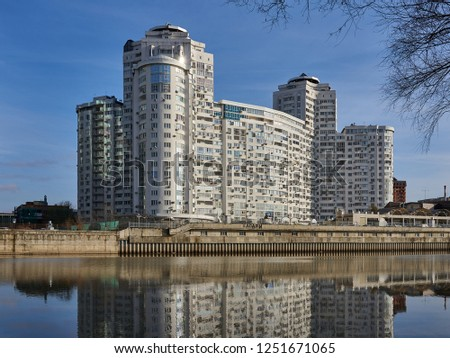 Krasnodar, Russia - December 2, 2018: JK Brigantina Kubanskaya Naberezhnaya 31-1. Wonderful view of the business class residential skyscrapers complex, the houses are reflected in the water surface
