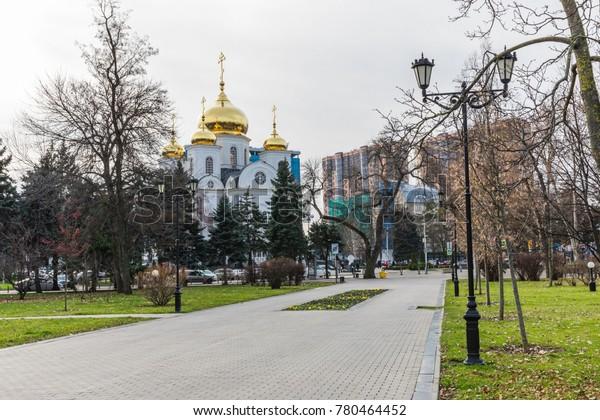 Krasnodar Russia December 21 2017 Cathedral Buildings Landmarks Stock Image 780464452