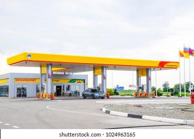 Krasnodar, Russia - June 1, 2017: Rosneft gas station on the suburban highway