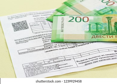 Krasnodar, Russia - November 25, 2018: the Receipt of payment of utility payments for water supply and several new rassiysky bills. Focus on the inscriptions in Cold Water