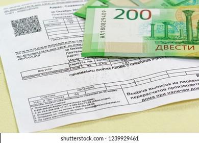 Krasnodar, Russia - November 25, 2018: the Receipt of payment of utility payments for water supply and several new rassiysky bills