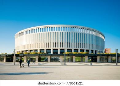 Krasnodar Stadium Images Stock Photos Vectors Shutterstock