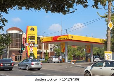 Krasnodar, RUSSIA-AUGUST 18, 2015: Rosneft car refueling on a summer day