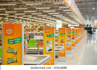 KRASNOGORSK, RUSSIA - MAY 17, 2014:  Checkout lane of Globus supermarket. The Globus supermarket in Krasnogorsk was opened at 30th November of 2013