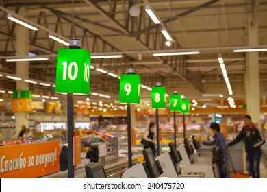 KRASNOGORSK, RUSSIA - MAY 17, 2014: The row of self-checkout in hypermarket