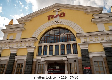 Krasnoyarsk, Krasnoyarsk Region, RF - July 19, 2021: The facade of the central building of the city's main railway station with the Russian Railways logo and an electronic information board in Russian