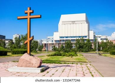 Krasnoyarsk Regional Philharmonic Society (Big Concert Hall) on the Peace square in the center of Krasnoyarsk city in Russia