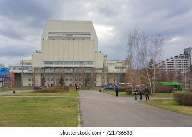 KRASNOYARSK, RF - MAY 1, 2013: The Bolshoi Concert Hall of the Krasnoyarsk Regional Philharmonic Society. Krasnoyarsk, Krasnoyarsk Territory, Siberia, Russia.