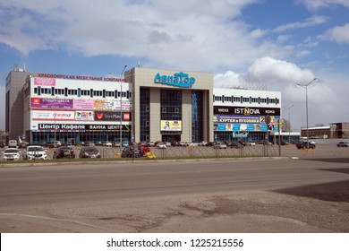 "KRASNOYARSK, RF- May 7, 2018: Shopping center ""Aviator"" with cars in front of him on the Prospect Aviatorov of the  Krasnoyarsk city. Krasnoyarsk Region. Russia."