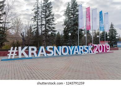 KRASNOYARSK, RF  October 30, 2018: Left View Of The Sculpture Of The