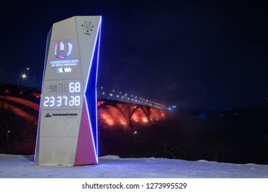 "Krasnoyarsk, Russia - December, 2018: the inscription ""Krasnoyarsk 2019"" for the Winter Universiade on the embankment of the Yenisei River. editorial"