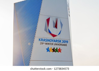 Krasnoyarsk, Russia, December, 2018: Symbols of the Winter Universiade 2019, in the city of Krasnoyarsk on a city street. editorual