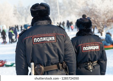Krasnoyarsk, Russia, January 2019: police patrol the streets during the winter holidays, editorial