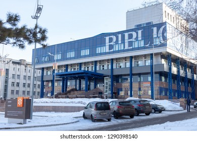 Krasnoyarsk, Russia, January 2019: Krasnoyarsk State University, library