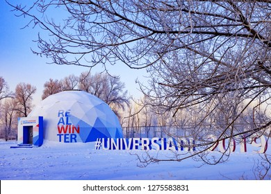 Krasnoyarsk, Russia, January 2019, Winter Universiade 2019 objects in Krasnoyarsk