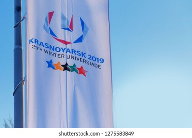 Krasnoyarsk, Russia, January 2019, 2019 Winter Universiade flags in the city of Krasnoyarsk