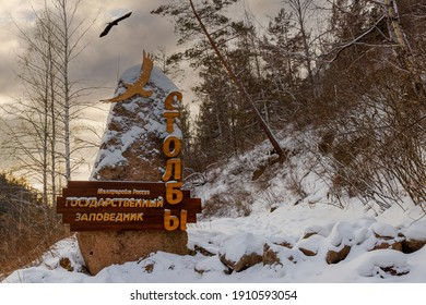 """Krasnoyarsk, Russia - January 6, 2021: Welcome sign of """"Ministry of Nature. Stolby State Reserve"""". Winter landscape in Nature Reserve Krasnoyarsk Pillars"""